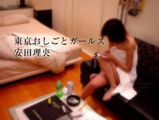 oshigotogirl.jpg