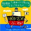 onozawa_2.jpg