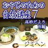 oyaji7.jpg