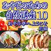 oyaji10.jpg