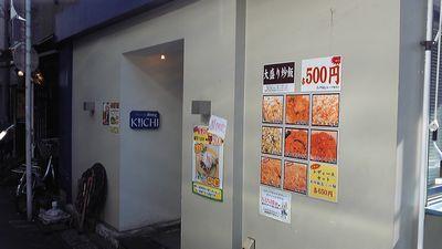 kiichi03%5B1%5D.jpg