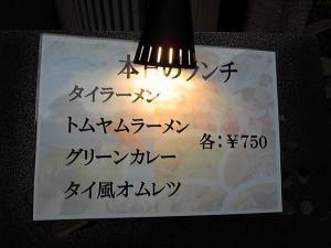 omu03_R.JPG