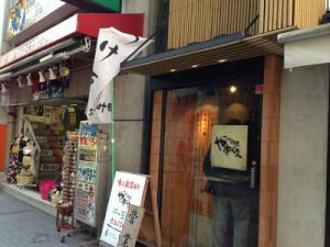 yasube12_04.jpg