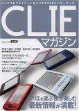 18cliemagazine.jpg