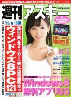 20121022_903_honsi_480_o_.jpg