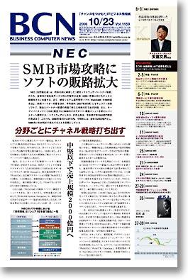 BCN1023.jpg