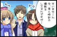 b_tokei.jpg