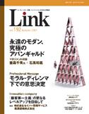 link200711.jpg