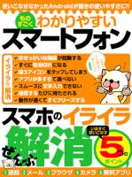 mono-sma_hyoshi_big%5B1%5D.jpg