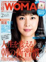 n_woman_201100002.jpg