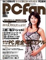 pcfan0801.jpg