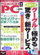 yomiuri0702.jpg
