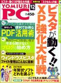 yomiuri12.jpg