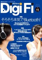 digifi_11_01.jpg